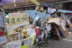 Протестующие демократии Гонконга воюют их главу исполнительной власти Стоковые Изображения RF