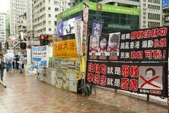 Протестующие против Фалуньгуна в Гонконге Стоковые Фотографии RF