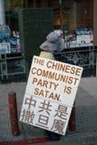 Протестующий Чайна-тауна Стоковые Изображения