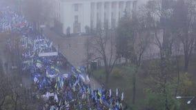 Протесты в Киеве акции видеоматериалы
