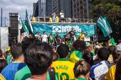 Протесты против бразильского президента Стоковая Фотография RF