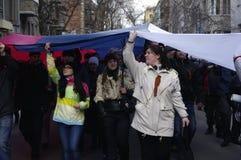 Протест Аntiauthority в Харькове, Украине Стоковые Фото