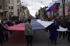 Протест Аntiauthority в Харькове, Украине Стоковые Фотографии RF