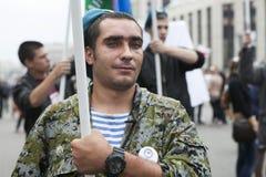 Протест в Москва 15-ое сентября 2012 Стоковые Изображения RF