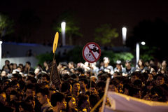 Протест 9/7/12 студента Hong Kong Стоковое Изображение RF