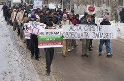 протест ageinst acta стоковое изображение rf