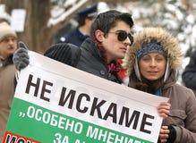 протест ageinst acta стоковая фотография