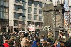 Противокоррупционное ралли в Москве 26-ое марта 2017 Стоковое Изображение RF