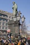 Противокоррупционное ралли в Москве 26-ое марта 2017 Стоковые Фото