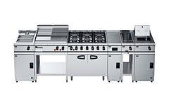 Профессионал оборудования кухни бесплатная иллюстрация