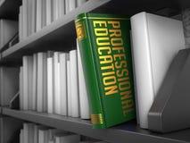 Профессиональное образование - название книги бесплатная иллюстрация