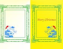 прочешите рождество Иллюстрация вектора