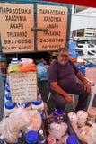 Продавец Halloumi стоковое изображение