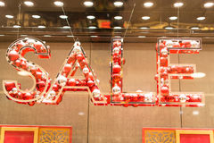 Продажа на универмаге стоковые изображения