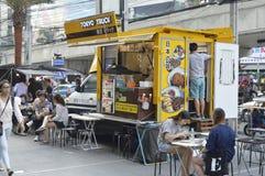 Продовольственный магазин тележки токио в торговом центре платины Стоковая Фотография