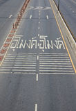 Проложите тоннель знаки предупреждая в тайском на проезжей части Стоковые Изображения RF