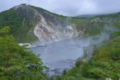 Пруд Oyunuma стоковая фотография rf
