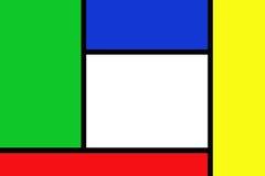 прямоугольники abstrac Стоковые Изображения