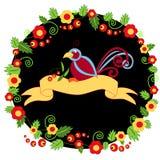 Птица с ягодами в круге Стоковое Фото