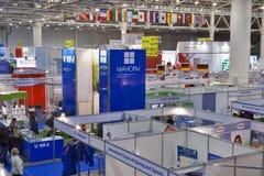 публика kiev здоровья выставки медицинская стоковые изображения rf