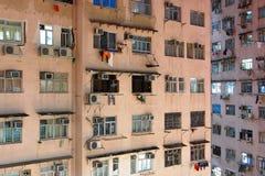 публика kong дома hong стоковое изображение rf