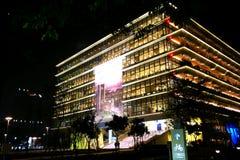 Публичная библиотека основы Kaohsiung Стоковое Фото