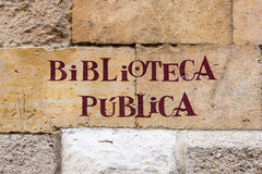 Публичная библиотека стоковые фотографии rf