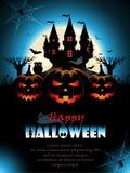 Пугающая предпосылка хеллоуина Стоковая Фотография