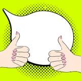 Пузырь речи Vinage в попе бесплатная иллюстрация