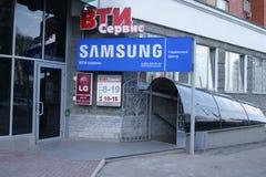 Пункт обслуживания Samsung Стоковые Фото