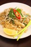 Пусковая площадка тайская, тайская тарелка подписи. Стоковые Фотографии RF