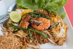 пусковая площадка тайская стоковые изображения rf