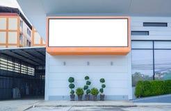 Пустая афиша на здании Стоковые Изображения RF
