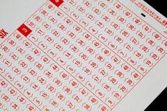 пустая лотерея стоковое изображение