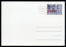 пустая открытка Стоковая Фотография RF