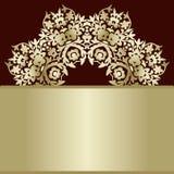 Пустой горизонтальный ярлык нашивки Карточка приглашения на свадьба, годовщина, день рождения и другие праздники с местом для тек иллюстрация вектора