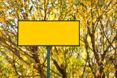 пустой желтый цвет знака Стоковая Фотография