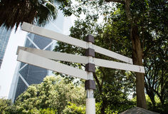 Пустой знак парка Стоковое Фото