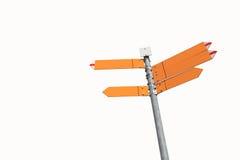 Пустой дирекционный знак с 5 стрелками Стоковое Изображение RF