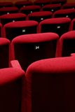 пустой кинотеатр Стоковые Изображения