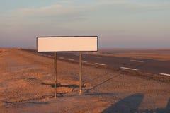 Пустой коричневый знак шоссе Стоковые Изображения