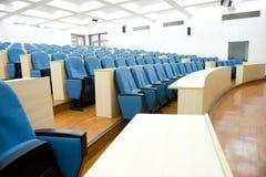 Пустой лекционный зал Стоковое Изображение
