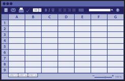 Пустой документ таблицы иллюстрация вектора