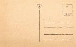 пустой сбор винограда открытки Стоковые Фото