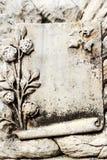 Пустой старый камень в Ephesus Стоковые Изображения