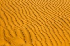 Пустыня как предпосылка иллюстрация вектора