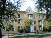 Путешествие взгляда Киева старых домов на окраинах города Стоковое Изображение