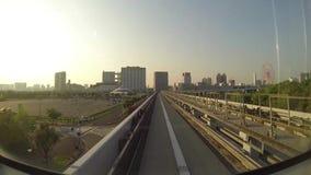 Путешествие жизни Японии видеоматериал