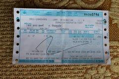 Путешествие Gatimaan срочное Cum билет ресервирования стоковая фотография