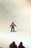 Путешествие GRAND PRIX DE RUSSIE сноуборда мира Стоковые Фото